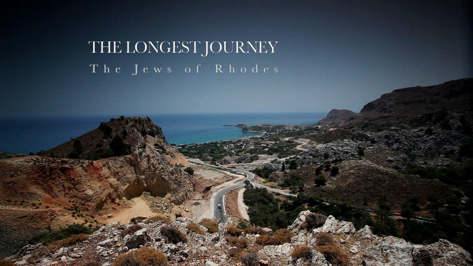 The Longest Journey. The last days of the Jewish community of Rhodes