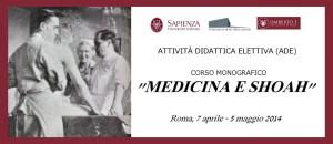 """Corso """"Medicina e Shoah"""""""