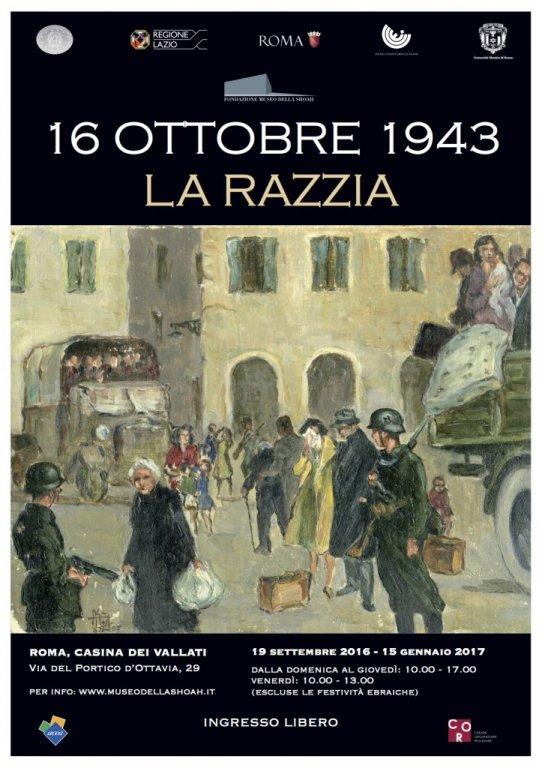 """Inaugurazione mostra """"16 ottobre 1943. La razzia"""""""
