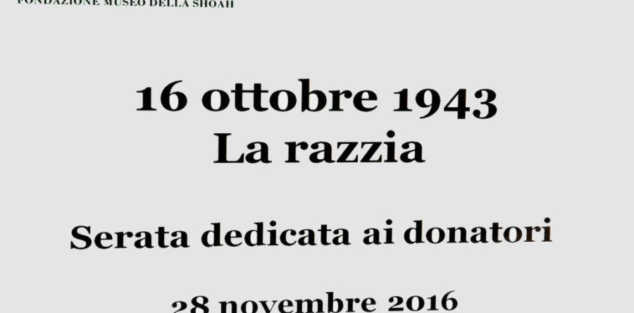 """Serata dedicata ai donatori della mostra """"16 ottobre 1943. La razzia"""""""