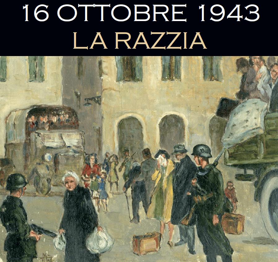 """Mostra itinerante """"16 Ottobre 1943 – La Razzia"""""""