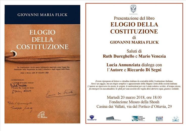 """Presentazione del libro """"Elogio della Costituzione"""" Gi Giovanni Maria Flick"""