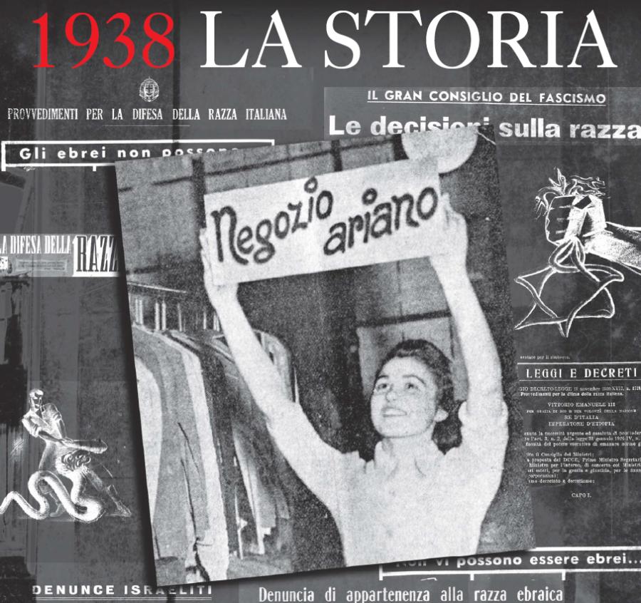 """Mostra itinerante """"1938 La storia""""  in collaborazione con UNAR – Ufficio Nazionale Antidiscriminazioni Razziali – Galleria Comunale di Taranto"""
