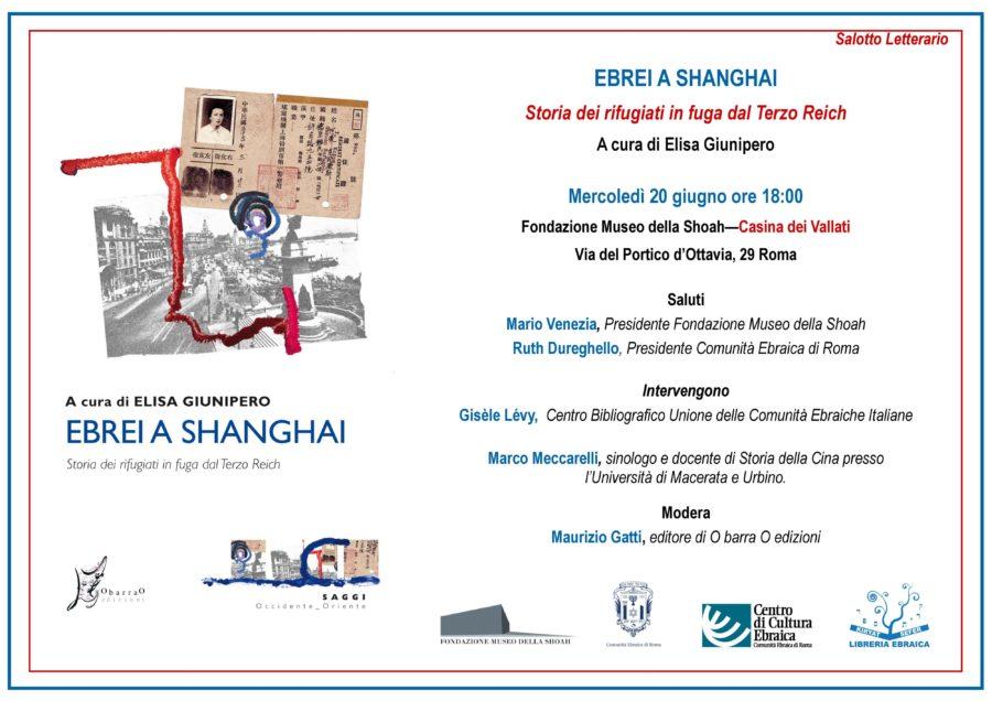 "Salotto Letterario ""Ebrei a Shanghai"""