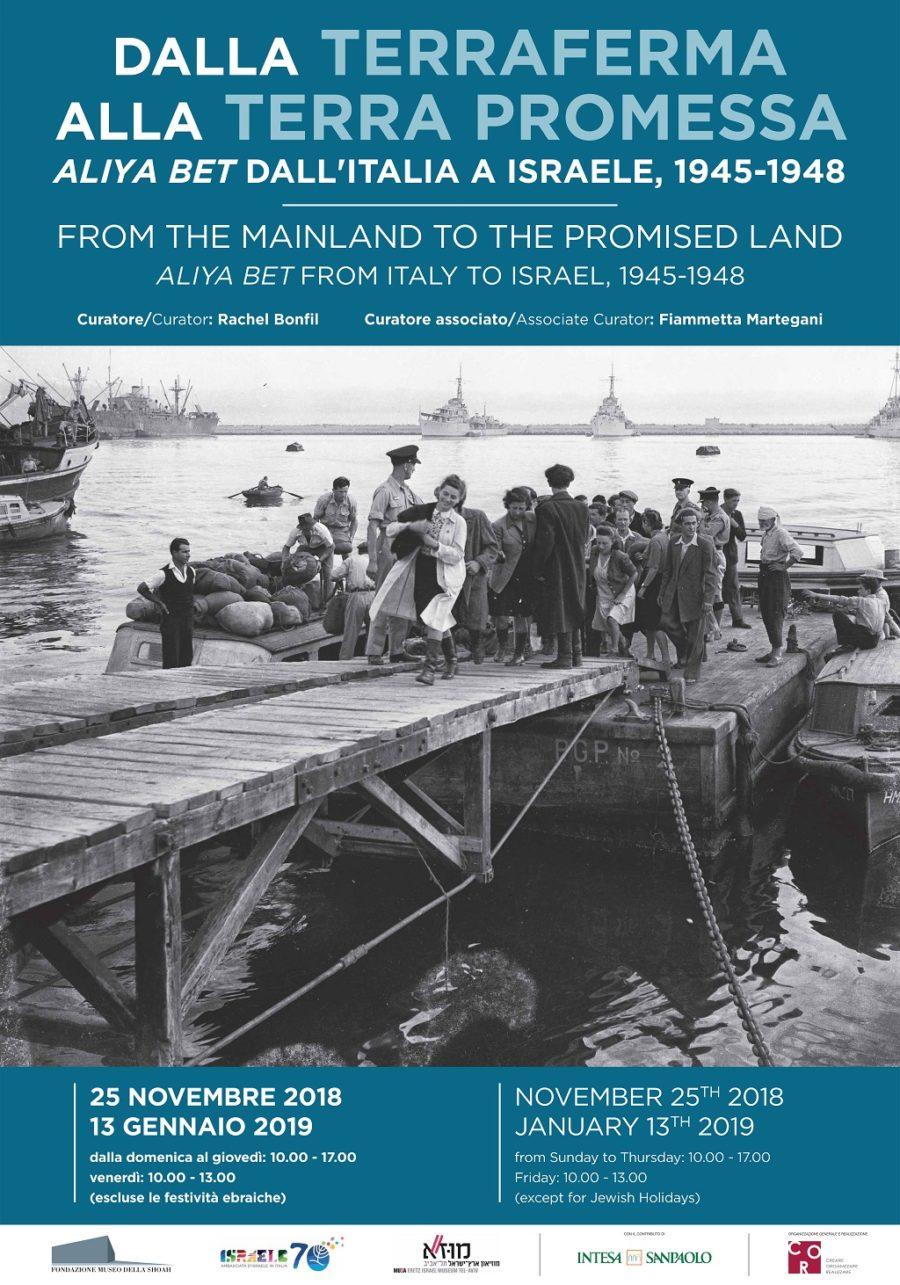 """Inaugurazione mostra """"Dalla Terraferma alla terra promessa: Aliya Bet dall'Italia a Israele, 1945-1948"""""""