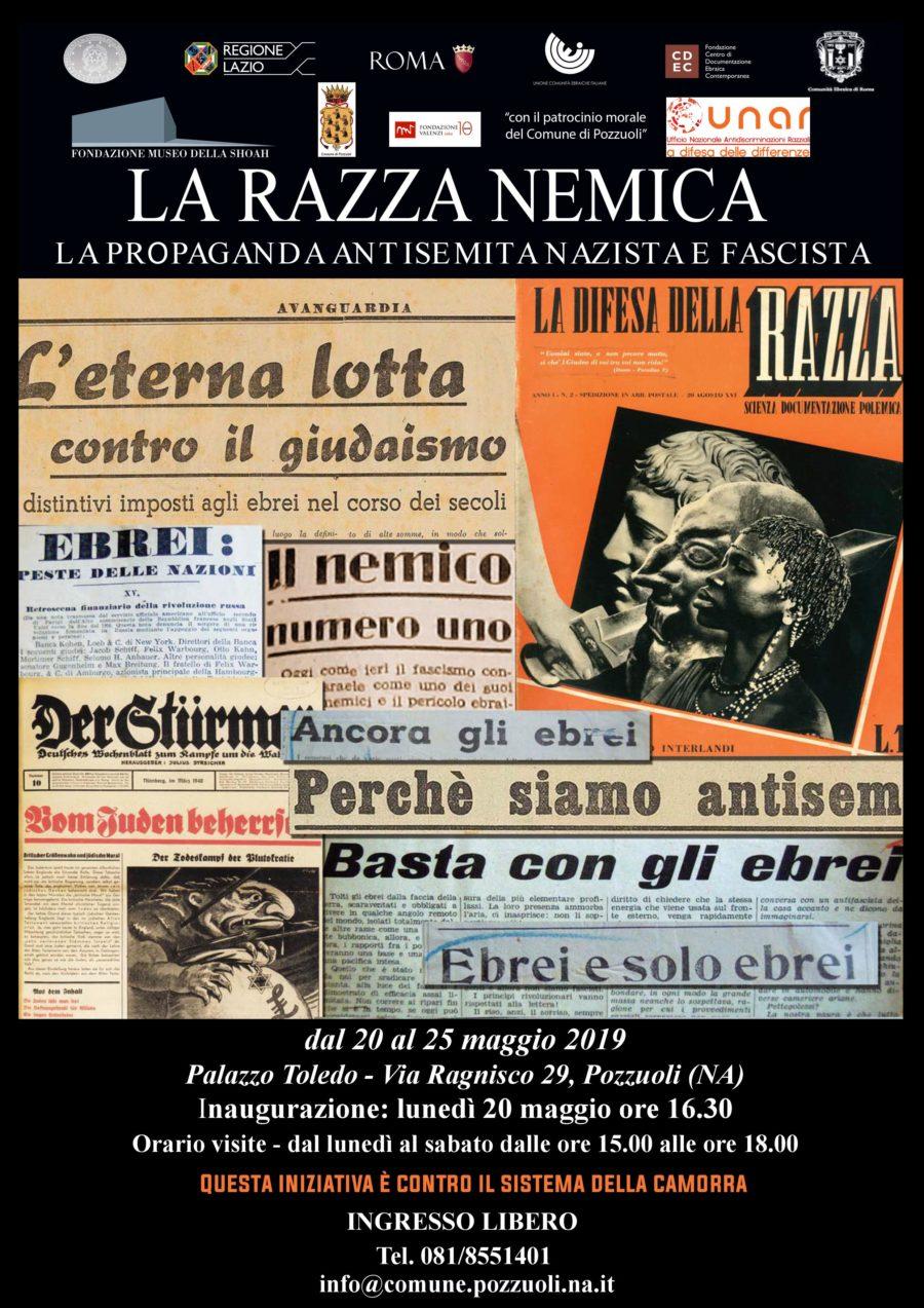"""MOSTRA ITINERANTE """"LA RAZZA NEMICA"""" IN COLLABORAZIONE CON UNAR: COMUNE DI POZZUOLI"""