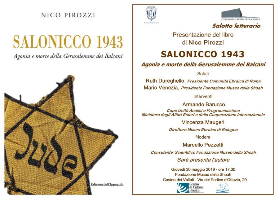 """Salotto Letterario """"Salonicco 1943. Agonia e morte della Gerusalemme dei Balcani"""""""